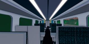 Interior (CN)