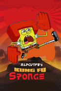 Kung Fu Sponge (2008)