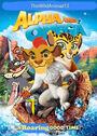 Alpha and Omega (TheWildAnimal13 Animal Style) 1 Poster