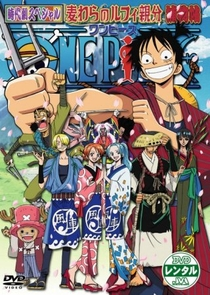 One Piece Special: End-Of-Year Special Project! The Detective Memoirs of Chief Straw Hat Luffy