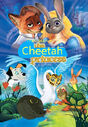 The Cheetah Princess 1 Poster