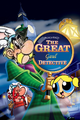 The Great Gaul Detective (1986)