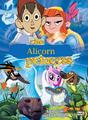 The Alicorn Princess (1994)