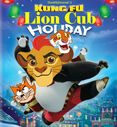 Kung Fu Lion Cub Holiday Poster