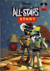 All-Stars Story (Story Reader)