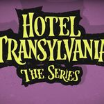 Hotel-Transylvania-Animated-Series.jpg