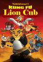Kung Fu Lion Cub 1 Poster