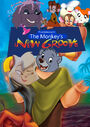The Monkey's New Groove 1 Poster