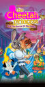 The Cheetah Princess 2 Escape from Castle Mountain Poster