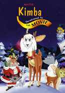 Kimba the Red Nosed Fox the Movie (1998)