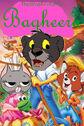 Bagheera (Tom Sawyer; 2000) Poster