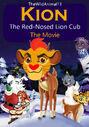 Kion the Red-Nosed Lion Cub The Movie (1998) Poster