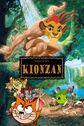 Kionzan (1999) Poster