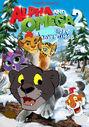 Alpha and Omega (TheWildAnimal13 Animal Style) 2 A Roar-iday Adventure Poster