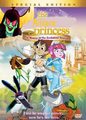 The Alicorn Princess III- The Mysterie of Enchanted Treasure (1998)