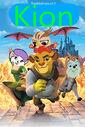 Kion (Shrek) 1 Poster