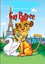Gay Purr-ee (TheWildAnimal13 Animal Style) Poster