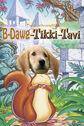 B-Dawg-Tikki-Tavi (1975) Poster