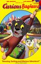 Curious Bagheera 1 Poster