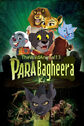 ParaBagheera Poster