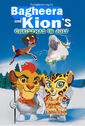 Bagheera and Kion's Christmas in July Poster