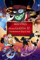 Shaneladdin II The Return of Black Hat (1994)