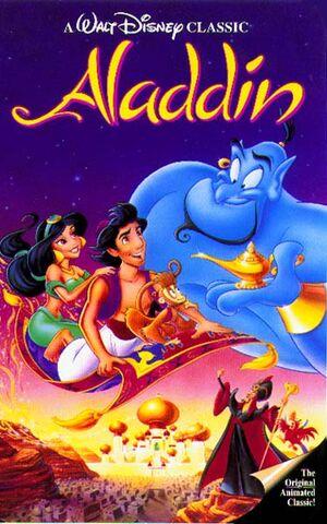 Aladdin2012.jpeg