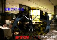 南台科大 102學年度 平面設計技法 期末作業 498G0027 邱紹吉