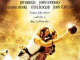 Opening to The Big Lebowski 1998 Theater (Regal Cinemas)