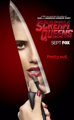 SQ poster season 1.1