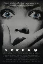 Scream 1.jpg
