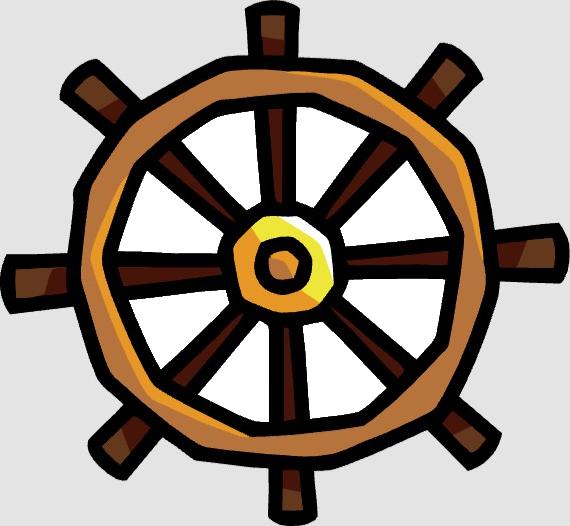 Helm (Nautical)