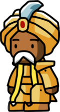 Sultan.png