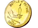 Battle of Petras Penny