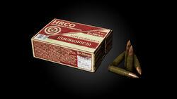 9x39mm Ammunition Img 01.jpg
