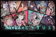 Sdorica X Cytus II - Aosta, Koll, Kittyeyes, Roger, Nolva, Neko, Paff, Nora, Ivy, Experiment