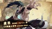 "Performer Infuse──""Rune"" What is.."