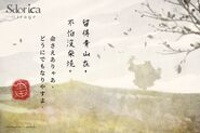 Jia-Shen Teaser