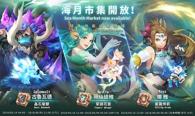 Sea Month Market Banner.jpg