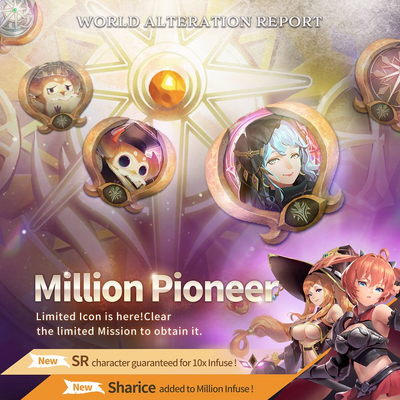 Million Pioneer.png