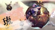 《Sdorica 萬象物語》翱翔賦魂『琉SP』全速前進登場!