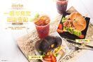 Voez Cafe - Puggi sandwich