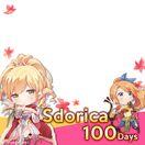 Sdorica 100 days - Angelia, Naya