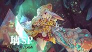 "《Sdorica》Not-Bear Infuse, ""Leah SP"" is here!"