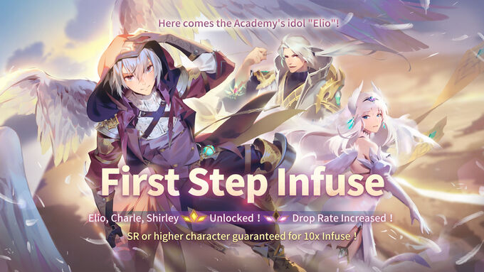 First Step Infuse.jpg
