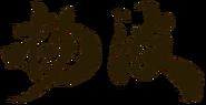 Yan-Bo SP Signature