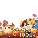 Sdorica 100 days - Puggi, Pang