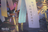Sione tanabata skin teaser