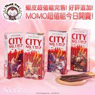 Sdorica X City 3 - Izumi SP, Izumi, Nolva, Pang