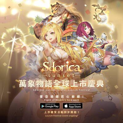 Global Launch Festival Banner.jpg